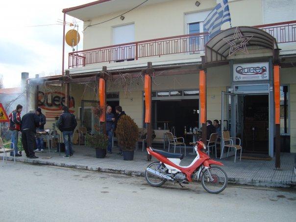 Bar Waitress for Queen cafe bar in Florina Greece